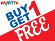 Buy 1 Get 1 Free For All Products + 10% Off Via Hdfc Cards + Ecd Cashback